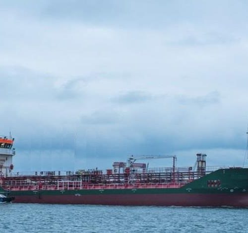 Oil chemical tanker